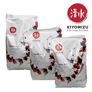 Kiyomizu Koi Food