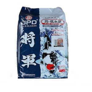 shotgun medium pellets koi food